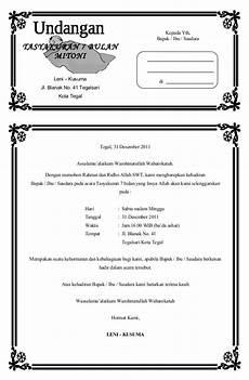 contoh undangan acara istighosah undangan tsyakuran 7 bulan