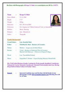 How To Make Bio Data Format 6 Biodata For Marriage For Boy Bio Data For Marriage
