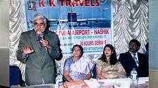 Kk Travels Mumbai Kk Travels Pune Mumbai Nashik Youtube