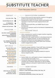 Writing A Teaching Resume Substitute Teacher Resume Samples Amp Writing Guide With