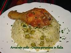 cucina peruviana ricette cucina peruviana in italia arroz con pollo