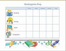 School Progress Chart Kindergarten Prep Progress Chart All For My Girl