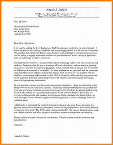 Letter Intro 8 Cover Letter Introduction Introduction Letter