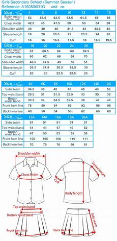Secondary School Uniforms Size Chart
