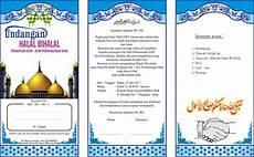 background halal bihalal idul fitri ala model kini