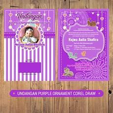 undangan aqiqah purple ornament corel draw indonesia