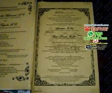 undangan pernikahan bambu depok undangan pernikahan depok unik murah souvenir pernikahan