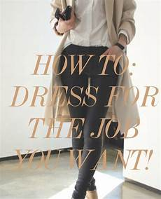 Second Interview Attire You Never Get A Second Chance To Make A First Impression