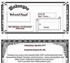 undangan filetype doc download undangan gratis desain undangan pernikahan