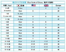 Japanese Clothing Size Chart What Shoe Size Should A 12 Year Old Be Nishiohmiya Golf Com