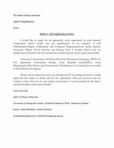 Cover Letter Job Applications Job Application Letter