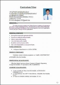 Sample Word Document Resume Sample In Word Document Mba Marketing Amp Sales