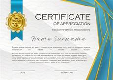 What Is Certificate Of Recognition Qualification Certificate Appreciation Design Elegant