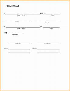 Printable Bill Of Sale For Car Sample Blank Printable Bill Of Sale For Car In Pdf Amp Word