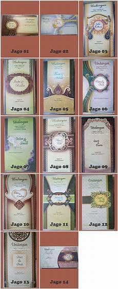 katalog undangan jago katalog undangan jago paket blangko jago