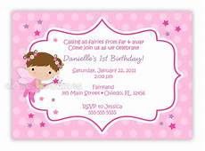 Fairy Party Invites Lil Fairy Princess Birthday Party Invitation You Print