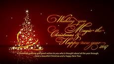 Christmas Greeting Cards Images Christmas Card Free Download Warm Greetings And Best