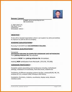 Free Download Cv Format In Ms Word Image Result For Driver Cv Format With Images Resume