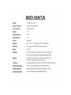 marriage biodata in english biodata in english format এর চ ত র ফল ফল with images