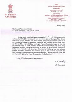 Appreciation Letter To Employees Appreciation Letter Employee Appreciation Letter Free