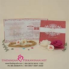 undangan pernikahan wilayah depok undangan pernikahan aceh undanganperkawinan net undangan