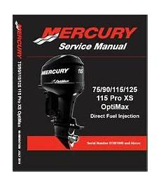 05 Nitro 700 Lx Bass Boat Mercury 115 Optimax Warranty Ebay