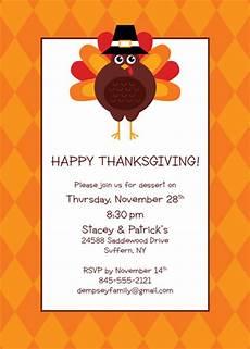 Thanksgiving Party Invitations Thanksgiving Celebration Invitation