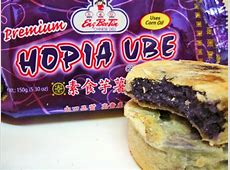 jin loves to eat: Eng Bee Tin Hopia