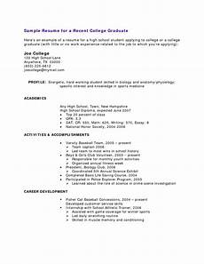 No Work Experience Resume Sample High School Resumes Templates For Students With No Experience Http