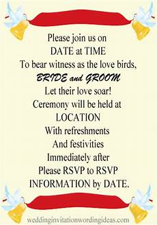informal wedding invitation wording informal wedding