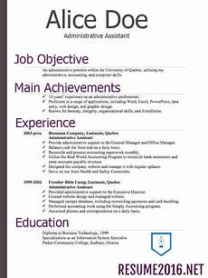 A Chronological Resumes Chronological Resume Format 2016 What S New