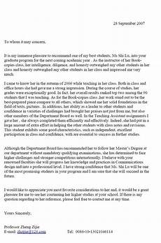 Reference Letter From College Letter Of Reference From Employer Sample College