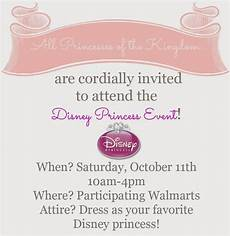 You Have Been Cordially Invited Template Frugal Foodie Mama You Are Cordially Invited To Dress In