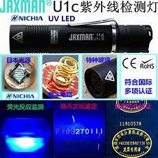 Jaxman Uv Light Jaxman U1c 365nm Nikko 3w6w Purple Ultraviolet Flashlight