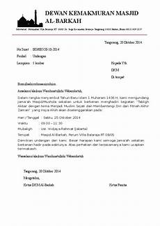 contoh surat undangan dkm masjid tirta handyan