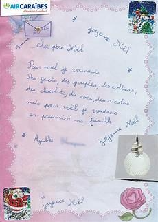 Lettre Au Pere Noel La Plus Belle Lettre Au P 232 Re No 235 L Avec Air Cara 239 Bes