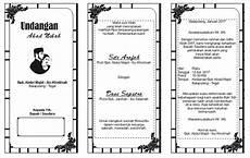 undangan akad nikah arafah