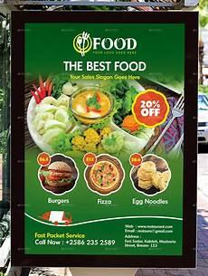 Restaurant Poster 14 Restaurant Poster Designs Design Trends Premium