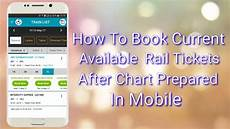 Irctc Ticket Fare Chart How To Book Current Available Confirm Rail Ticket After