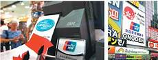 Unionpay Is Increasing Its Visibility With Ads Near Tax
