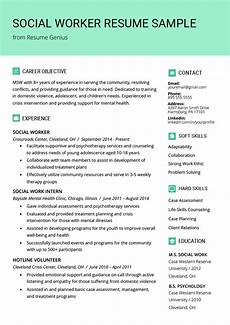 Compiling A Resume Social Work Resume Sample Amp Writing Guide Resume Genius