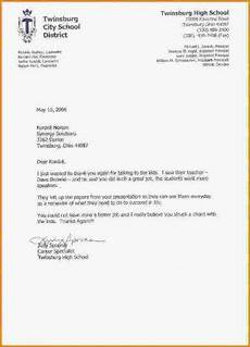 High School Student Recommendation Letter High School Student Recommendation Letter Example1