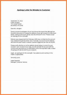 Apology Letter To Customers 8 Company Apology Letter To Customer Company Letterhead