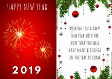 New Year Card Photo New Year Card 2019 Template Postermywall