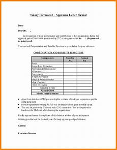 Salary Request In Cover Letter 7 Salary Revision Request Letter Sales Slip Template