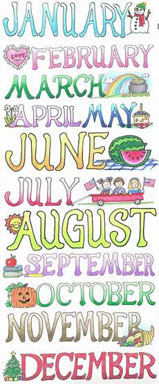 Printable Month 2018 Calendars For Scrapbooking Lesson Planning And