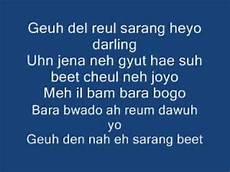 Love Light Lyrics Love Light Cnblue Lyrics Youtube