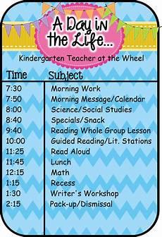 Teacher Schedule Teacher At The Wheel January 2014