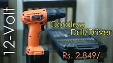 Black Decker Werkzeugkofferbilliger by Black Decker 12 Volt Cordless Drill Driver With Keyless