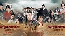 Qin Empire The Qin Empire Tv Series 2009 2017 The Movie Database